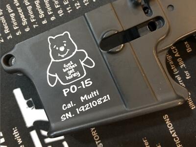 レーザー刻印加工例